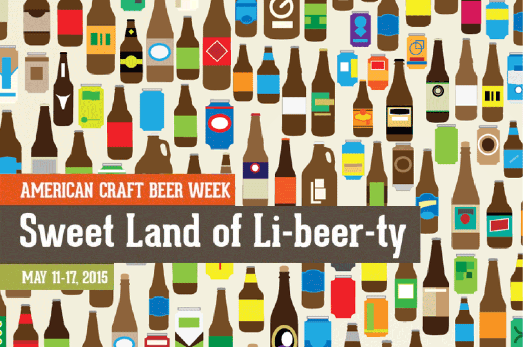 Sweet Land of LI-BEER-TY!